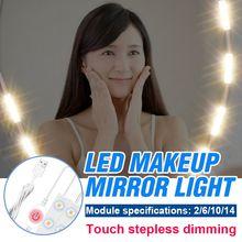 Usb макияж зеркало светильник 5v сенсорный экран с регулируемой