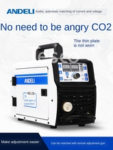 Carbon Dioxide Gas Shielded Welder Welding without One Small er bao Welding 220V Airless Home bao ding 38
