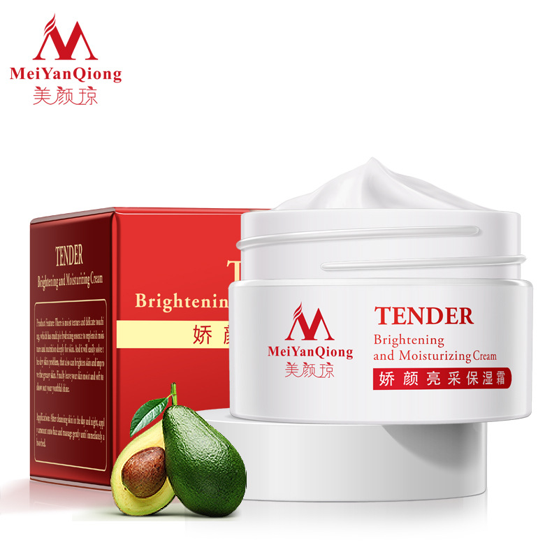 New Best Whitening Cream & Moisturizer Nourishing Firming Skin Care & Anti Wrinkle Facial Cream 40ml