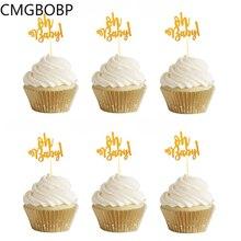 10pcs גליטר זהב הו תינוק Cupcake Toppers הו ילד ילדה תינוק בלוני מקלחת 1st יום הולדת שמח עוגת קישוט ילדים ספקי צד