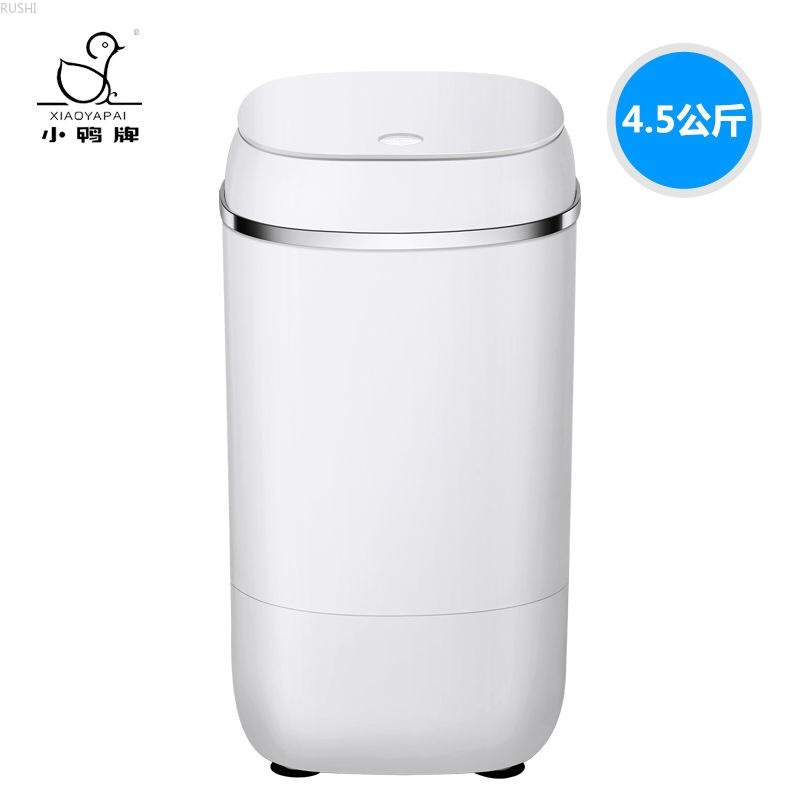 220V 4.5 Kg Mini Washing Machine For Baby Clothes Semi-Automatic Compact Small Single Tub Dormitory Washing Machine