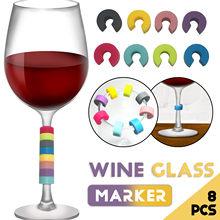 Mini cercle en Silicone marqueur de verre à vin bague d'identification de tasse pour étiquette de reconnaissance de fête marqueur en caoutchouc accessoires de fête 8 pièces