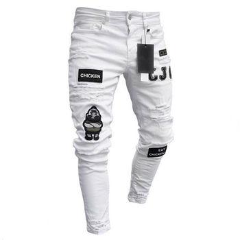 Μοντερνο τζην με σκισιματα Αντρικά Παντελόνια Ρούχα MSOW
