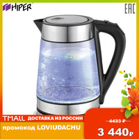 Electric Kettles Hiper HIС KGX01 home household appliances kitchen smart kettle with temperature control Wi Fi Stainless Steel IoT GX1