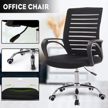 37 INCH Adjustable Mesh Swivel Computer Office Desk Task Rolling Chair Mid Back