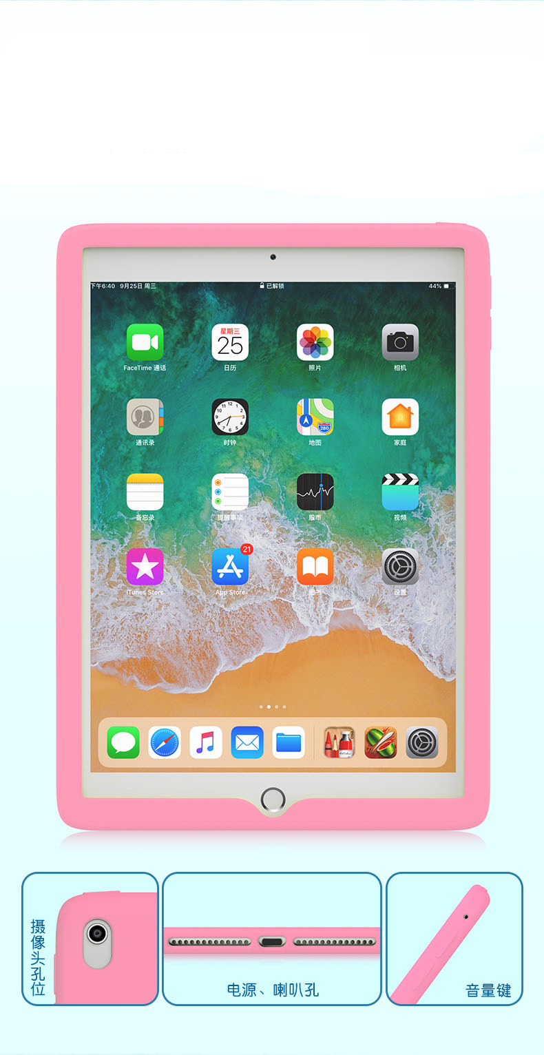 Case Shockproof iPad 8th-Generation Protective Apple Soft-Silicone-Rubber for Tablet