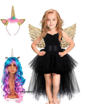 Cosplay Pony Costume Christmas Girls Unicorn Dress Long Tail with Wings Wig Baby Girl Princess Birthday Party Ball Gown for Kids glittery unicorn princess pageant flower girl tutu dress kids party costume with headband and wings halloween cosplay girl dress