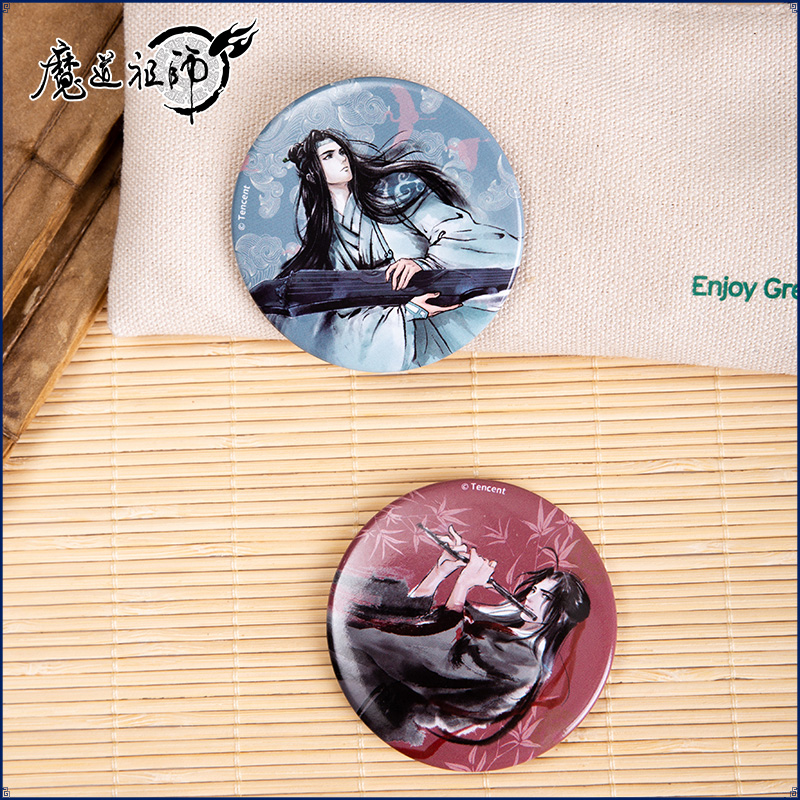 Anime Grandmaster Of Demonic Cultivation Wei Wuxian Lan Wangij Cosplay Badge Brooch Pins Cartoon Badges Collection Bedge Gift