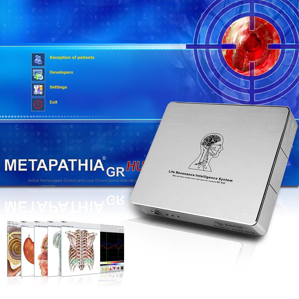 GY-4025 SSCH diagnóstico METAPATHIA GR 4025