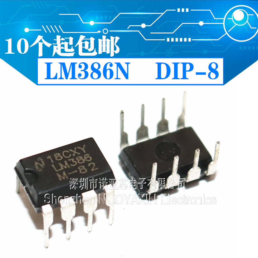 10pcs/lot New LM386 LM386N-1 Op Amps Audio Amplifier LM386N DIP-8