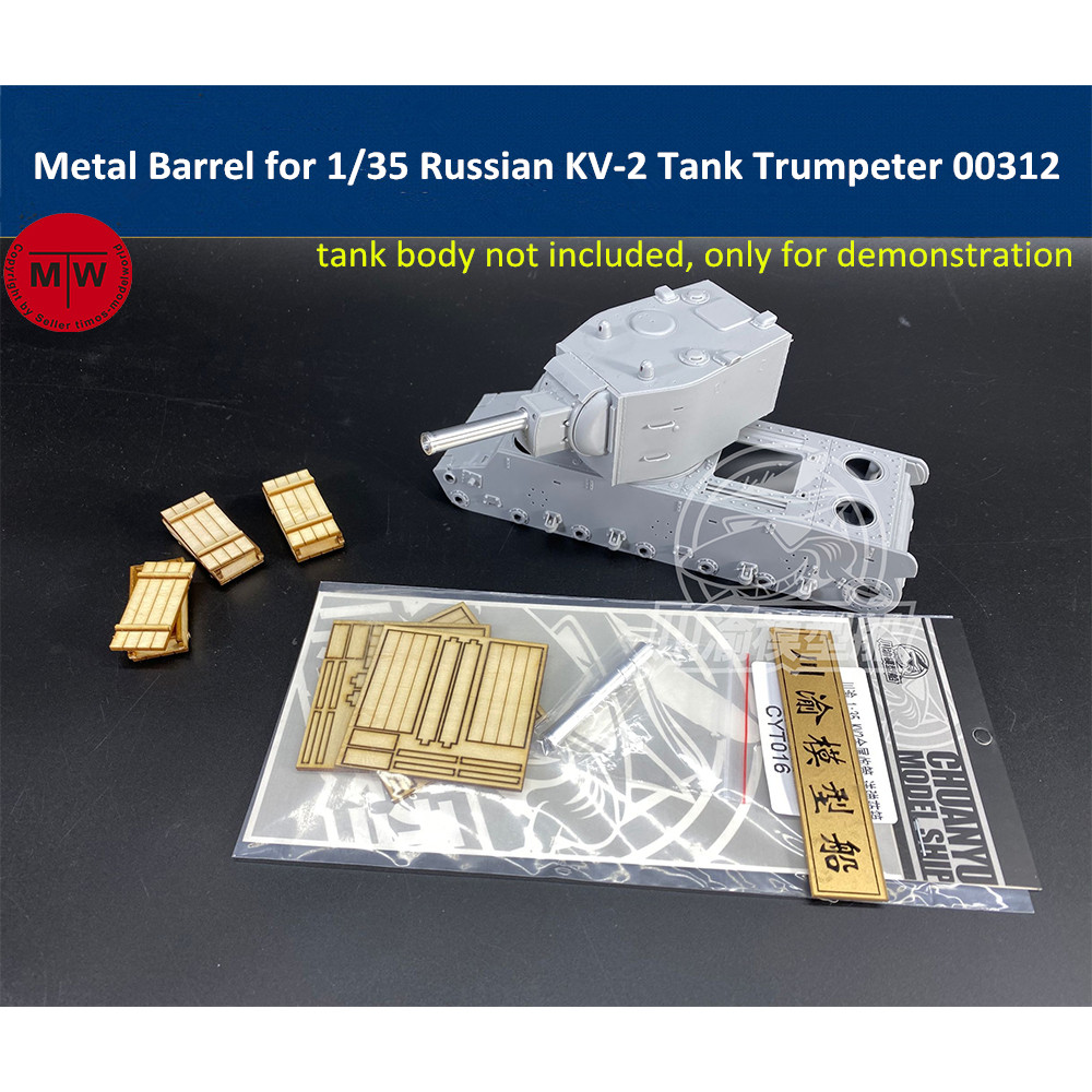 Metal Barrel for <font><b>1/35</b></font> Scale Russian KV-2 Tank <font><b>Trumpeter</b></font> 00312 Model TMW00076 image