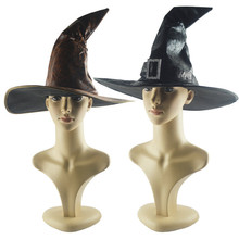 Witch Hat for Women Big Fold Holiday Halloween Accessories Party Cosplay Wizard Masquerade Cap