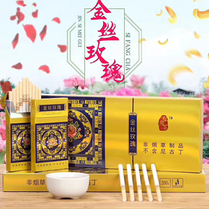 Tea, Tobacco, Gold , Rose , Good Product for Tobacco, Fine Cigarette Smoking Quitting Artifact , 1 Tube , 10 Bags Green Organic