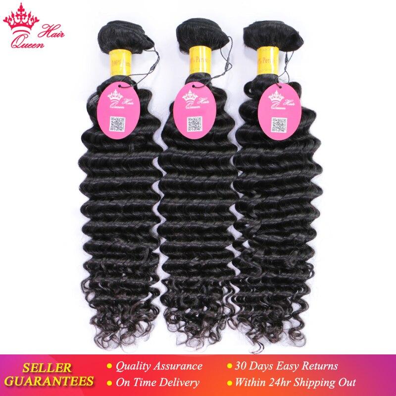 Перуанские натуральные волнистые волосы в пучках, 100% человеческие волосы в пучках, натуральные волосы, бесплатная доставка, королевские волосы