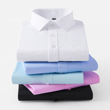 NIGRITY 2019 Spring Men's Fashion Classic Comfortable Casual Long Sleeve Business Shirt