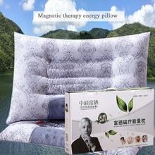 Magnetic therapy energy pillow Chinese medicine health pillow pearl cotton liner pillow magnet help sleep health neck pillow цена в Москве и Питере