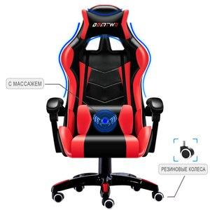 Image 5 - Yüksek kaliteli bilgisayar sandalyesi WCG oyun sandalyesi ofis koltuğu LOL Internet cafe büro sandalyesi