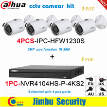 Dahua IP surveilliance system NVR kit  4CH 4K video recorder NVR4104HS P 4KS2 & Dahua 2MP IP camera 4pcs IPC HFW1230S