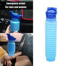 Toilet-Tool Outdoor Camping Car Training Emergency-Urinal Mini Reusable D3S8 Children