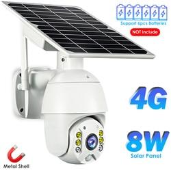 4G SIM Card IP Camera Outdoor PTZ CCTV Camera WIFI 8W Solar Panel Rechargeable Battery Wireless Metal Security Camera PIR Alarm