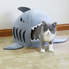 1PC shark dog bed cat bed and  house pet sleeping sofa bed small medium pet bed kitten indoor house kennel washable pad WF813253