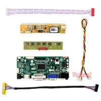 Yqwsyxl płyta sterowania zestaw monitor dla LTN121AT02-001 LTN121AT02-A01 HDMI + DVI + VGA LCD kontroler ekranu LED sterownik płyty