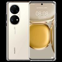 Chinese Version Huawei P50 Pro 4G Mobile Phone 6.6 Inches OLED Screen 8GB 256GB Smart Phone 64MP +13MP 4360mAh Kirin 9000 Chip 2