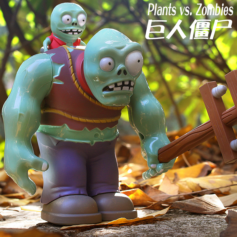 Plants Vs. Zombies Hand-made Pull Back Car Deep Sea Giant, Moveable Giant Zombie Doll Toy, Toy Gift That Boys Like