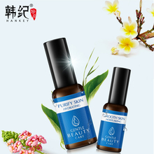 HANKEY Deep Cleansing Blackhead Extract to Acne Pores Softening Treatment Facial Skin Care