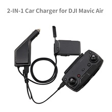 Автомобильное зарядное устройство Mavic 2 в 1 с USB портом для DJI MAVIC Air Drone