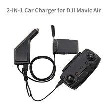 รีโมทคอนโทรล Mavic Air Car Charger พอร์ต USB 2in1 สำหรับ DJI MAVIC AIR Drone อุปกรณ์เสริม USB รถ charger