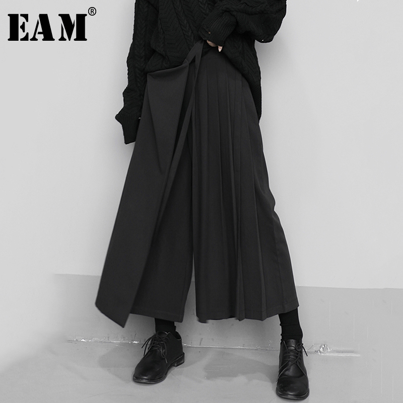 [EAM] High Elastic Waist Black Pleated Split Wide Leg Trousers New Loose Fit Pants Women Fashion Tide Spring Autumn 2020 1N666