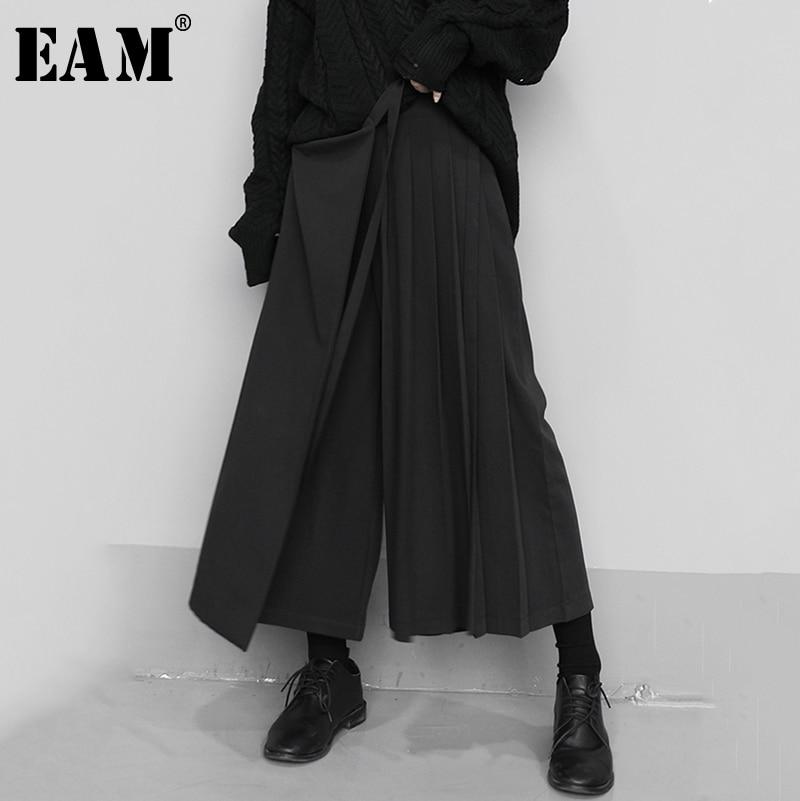 [EAM] High Elastic Waist Black Pleated Split Wide Leg Trousers New Loose Fit Pants Women Fashion Tide Spring Autumn 2020 1N666