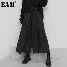 [EAM] High Elastic Waist Black Pleated Split Wide Leg Trousers New Loose Fit Pants Women Fashion Tide Spring Autumn 2021 1N666