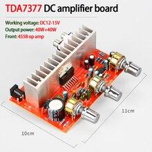 KYYSLB DX-7377 TDA7377 DC12V 40W * 2 Auto FAI DA TE Bordo Amplificatore Stereo A Doppio Canale Amplificatore di Bordo