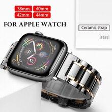 Bracelet en céramique pour Apple Watch bracelet de montre, acier inoxydable, 44mm 40mm i bracelet de montre 42mm 38mm, pour Apple watch 5 4 3 38 42 44mm