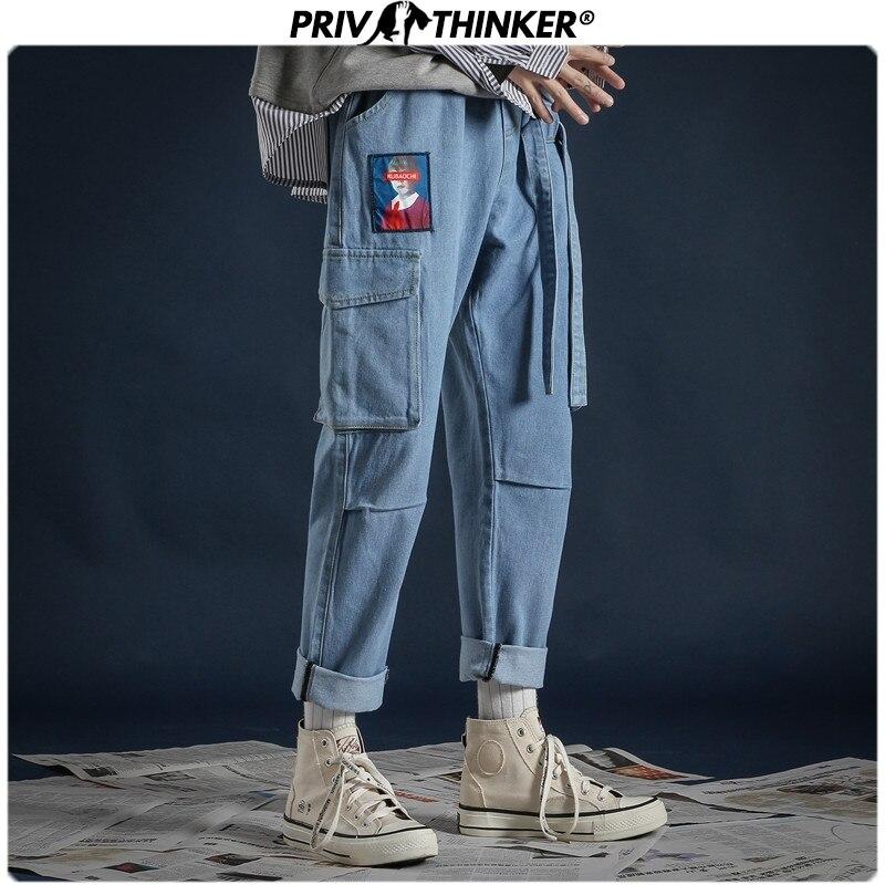 Privathinker Pockets Straight Casual Mens Jeans 2020 Spring Fashion Retro Pants Man Woman Bottoms Vintage Denim Joggers Oversize