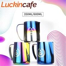 Кончик чашка для латте покрытие ослепительный цвет молочная чашка 304 нержавеющая сталь утолщенная профессиональная необычная кофейная латте банка