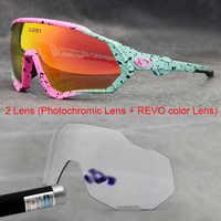 Marca de ciclismo ao ar livre óculos de bicicleta óculos esporte ciclismo óculos de sol design masculino