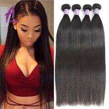 8 30 Cal zestawy brazylijski pasma prostych włosów ludzkie włosy splot wiązki 3/4 sztuk Alimice długie przedłużanie włosów Remy wiązki