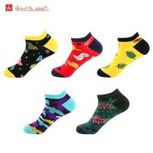 Спортивные носки для бега мужские Модные повседневные тонкие