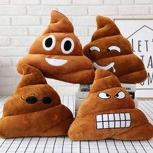 Lustige Poop Plüsch Spielzeug poop Gefüllte Puppe Weihnachten, geburtstag Halloween Kinder Geschenke seltsame poop kissen puppe