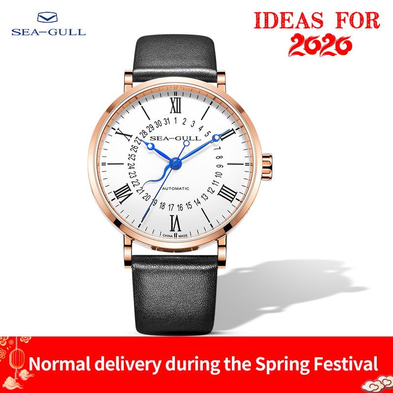 Seagull Mechanical Watch Couple Watch Young Girl Watch 2019 Automatic Men And Women Watch Gold Watch 819.17.6053