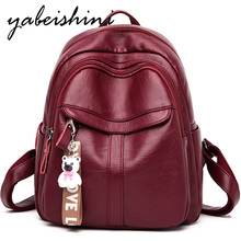 Multifunction Women's leather backpack women travel backpack high quality School Bag Mochilas Fashion Girls shoulder bag Bear pendant Preppy Sac a Dos Ladies backpack