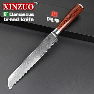 Image 5 - XINZUO couteau à pain de cuisine Super tranchant