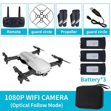 2019 Hot Sale Foldable 2.4GHz WiFi FPV Drone 1080P Camera RC Drone Real-time Transmission Aircraft Toy with 3 Battery