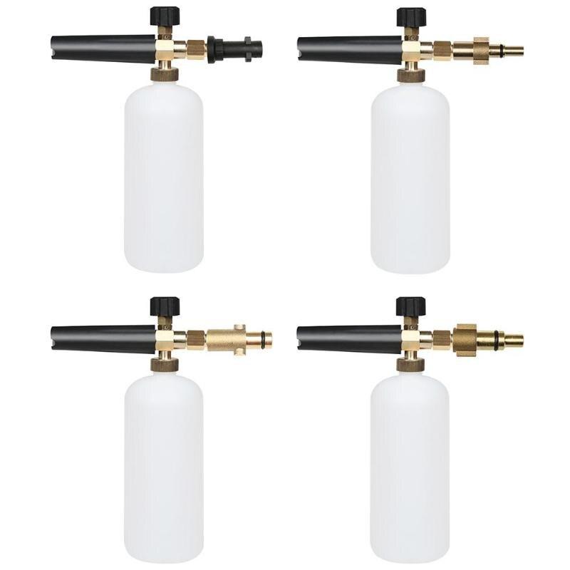 Arma de espuma de alta pressão para karcher k série espuma de neve lança gerador de espuma profissional máquina lavar carro fornilfisk gerni series 4 tipo