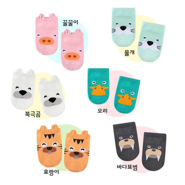 Corée du sud nourrissons chaussettes pour enfants Gel de silice anti-dérapant chaussettes pour bébés dessin animé barre de bonbons chaussettes sans spectacle
