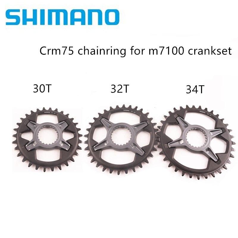SHIMANO BR-M8100 banjo bolt O-ring Y2RT98010