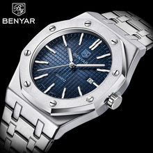 2020 New  Luxury Brand Fashion Men Quartz Watches Steel Luminous Water